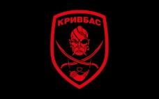 Флаг батальон Кривбас 40-й окремий мотопіхотний батальйон «Кривбас»