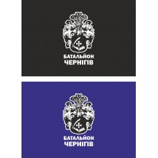 Флаг Батальйон Чернігів