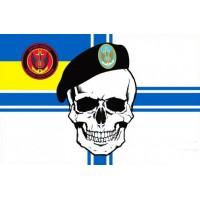 Флаг Морська пiхота України з черепом