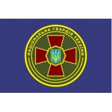 Прапор НГУ (синій варіант)