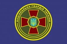 Купить Флаг Национальная Гвардия Украины в интернет-магазине Каптерка в Киеве и Украине