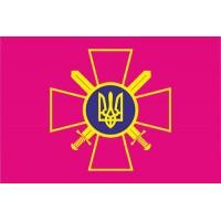 Флаг Сухопутні війська Збройних сил України