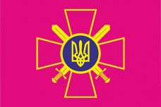 Прапор Сухопутні війська Збройних сил України