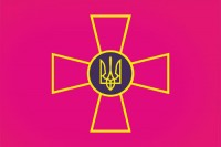 Флаг ЗСУ - Збройні Сили України