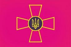 Купить Флаг ЗСУ - Збройні Сили України в интернет-магазине Каптерка в Киеве и Украине