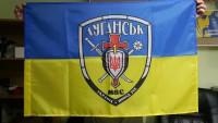 Флаг Батальон Луганськ 1