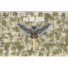 Флаг Розвідка (пиксель)