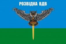 Флаг Розвідка ВДВ (сова з мечом)