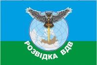 Прапор Розвідка ВДВ (сова)