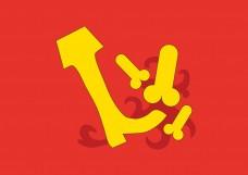Купить Флаг Х..и пинать в интернет-магазине Каптерка в Киеве и Украине
