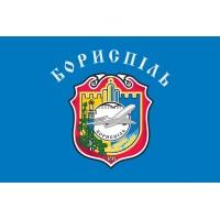 Флаг Бориспіль