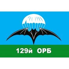 129 ОРБ флаг отдельный разведывательный батальон ВСУ