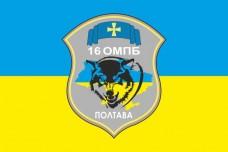 Флаг 16 ОМПБ Полтава Украина