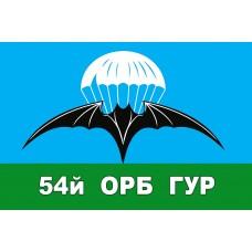 Флаг 54 Окремий Розвідувальний Батальйон
