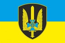 Флаг Альфа ЦСО СБУ