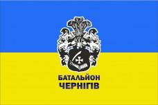 Флаг Батальйон Чернігів МВС України