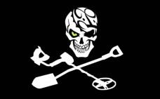 Прапор Чорний Копач (варіант)