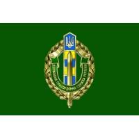 Прапор ДПСУ (зелений)