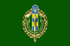 Флаг ДПСУ (зеленый) Размер на заказ