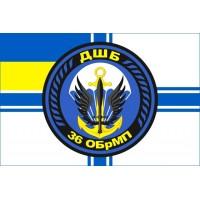 Прапор 36 ОБрМП ДШБ Морська пiхота України