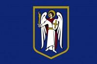 Прапор Києва з гербом