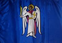 Прапор Київа Флаг Киева