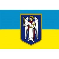 Прапор Києва - герб на украинскіх кольорах