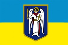 Флаг Киева - герб на фоне украинского флага