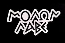 Флаг с девизом MOLON LABE
