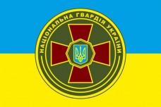 Купить Флаг Національна гвардія України в интернет-магазине Каптерка в Киеве и Украине