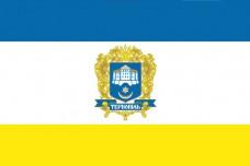 Флаг Тернопіль