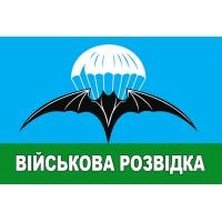 Прапор Військова Розвідка кажан (купол)