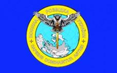 Прапор Воєнна Розвідка України Сова з мечем Синій