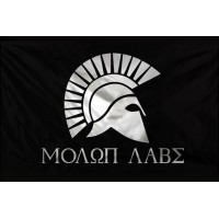 Прапор MOLON LABE зі спартанським шоломом