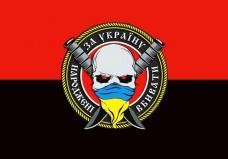 Прапор НАРОДЖЕНІ ВБИВАТИ ЗА УКРАЇНУ (червоно-чорний)