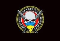 Прапор НАРОДЖЕНІ ВБИВАТИ ЗА УКРАЇНУ (чорний)