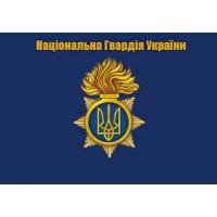 Новий прапор Національна Гвардія України