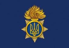 Новий прапор Національної гвардіі України