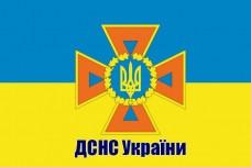 Купить Прапор ДСНС України з написом в интернет-магазине Каптерка в Киеве и Украине