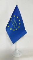 Настільний прапорець Україна це Європа