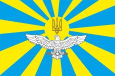 Купить Флаг ВПС України в интернет-магазине Каптерка в Киеве и Украине