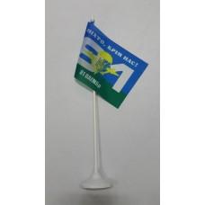 Настільний прапорець 81 ОАЕМБр