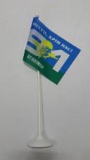 Купить Настільний прапорець 81 ОАЕМБр в интернет-магазине Каптерка в Киеве и Украине