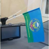 Автомобільний прапорець 80 Бригада ВДВ