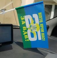 Автомобильный флажок 25 бригада ВДВ