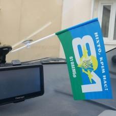 Купить 81 ОАЕМБр флажок в авто в интернет-магазине Каптерка в Киеве и Украине
