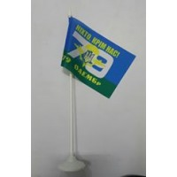 Настільний прапорець 79 ОАЕМБр НІХТО, КРІМ НАС! За ВДВ!