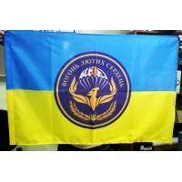 Прапор Батальйон Фенікс 79 ОДШБр (жовто-блакитний)