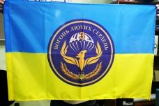 Флаг Батальон Феникс 79 бригада
