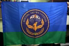 Флаг Батальон Феникс - эмблема на фоне цветов флага ВДВ